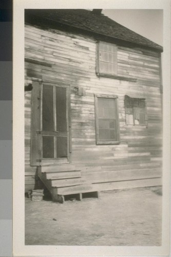 Snapshot of building, location unknown