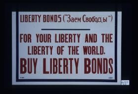 For your liberty and the liberty of the world. Buy Liberty Bonds