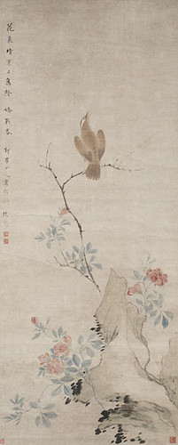 Trilling Bird on Branch 18 century A.D