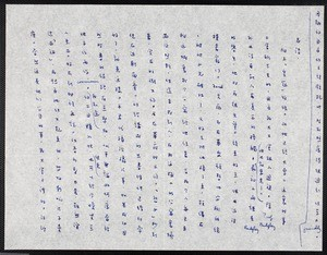 Letter from Eileen Chang to C.T. Hsia, 1966
