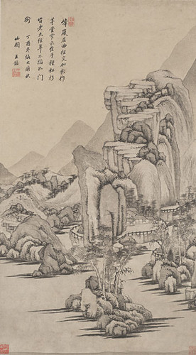 Landscape (in the manner of Kung-Wang Huang) 17 century A.D