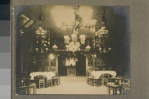 [Interior, unidentified Chinese restaurant.]