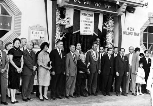 Y.C. Hong and other prominent Chinese American leaders at a testimonial dinner honoring Senator Hiram Fong