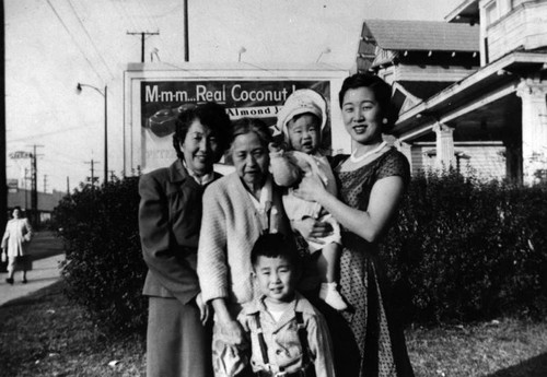 Korean American family
