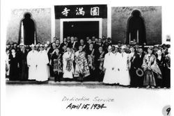 Dedication of Enmanji Buddhist Temple in Sebastopol on April 15, 1934 located at the corner of Gravenstein Highway South and Elphick Road