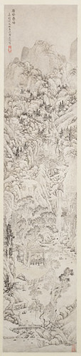 Landscape with Figures 1538