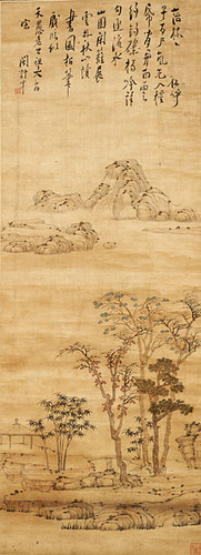 Landscape (in the manner of Tsan Ni) 17 century A.D