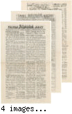 Tulean Dispatch Daily (August 21, 1943)