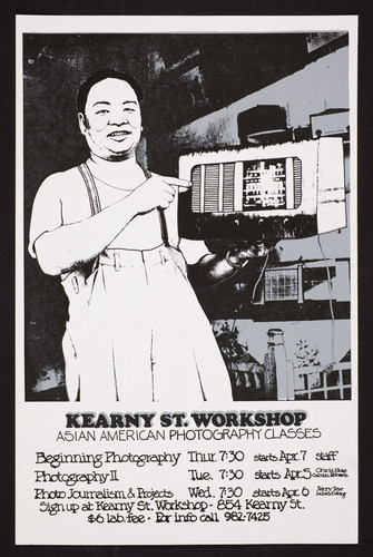 Kearny Street Workshop, Asian American photography classes