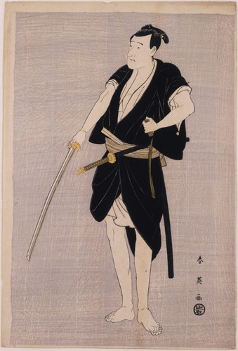 The actor Ichikawa Danjuro VI as the renegade samurai Sadakuro in act 5 of The Storehouse of Loyalty, Kiri Theater