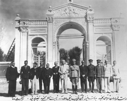 Officials of Iranian town