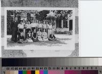 Malaga Cove School Class of '36, Palos Verdes Estates, California