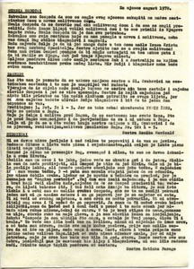 Circular letter for August 1978