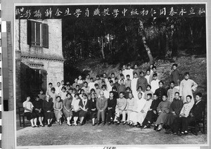 The Rev. and Mrs. E.H. Smith with a group of Chinese, Ing Tai, Fujian, China, ca. 1920