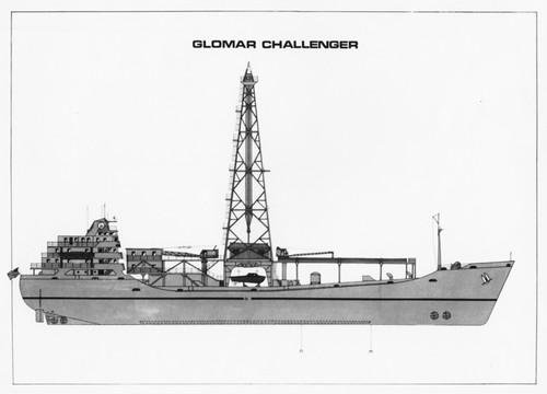 Корабль гломар челленджер фото сделанные