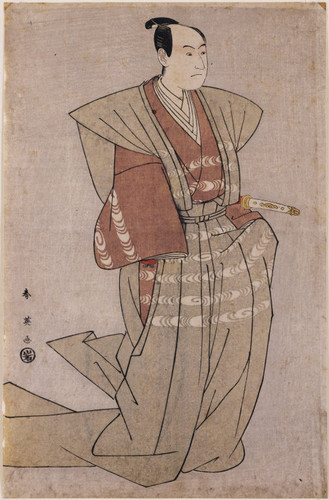 The actor Sawamura Sojuro III as Enya Hangan in act 1 of The Storehouse of Loyalty, Miyako Theater