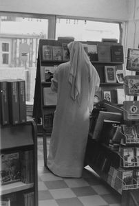 Christian Bookshop in the Middle East, Family Bookshop Group 1979