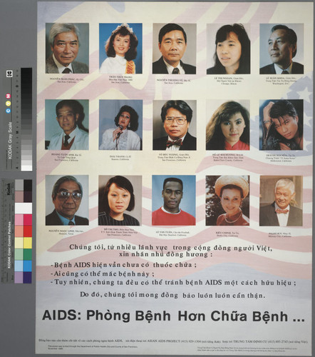 Asian Aids 111