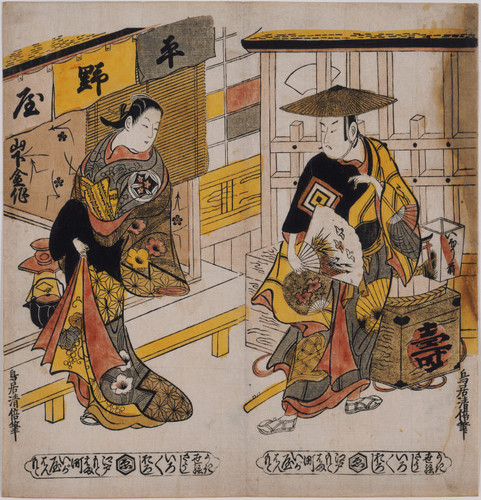 The actors Yamashita Kinsaku and Ichikawa Danjuro II as a courtesan of the Hirano House and a street vendor