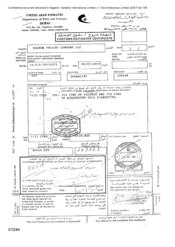 [United Arab Emirates department of ports and customs exit /entry certificate