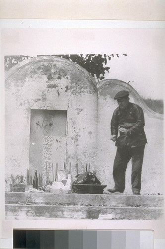 [Chinese Cemetery at Colma? Cf. 18:93.]