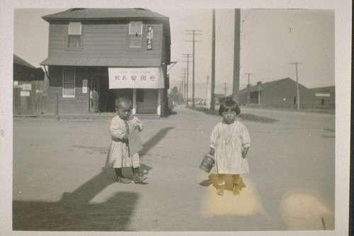 Japanese, San Jose. [Children in street.]