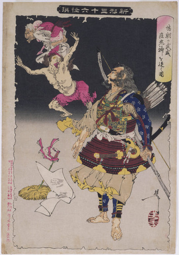 The ferocity of Tametomo driving away the small-pox demons, from New Forms of Thirty-six Ghosts