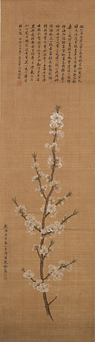 Untitled (branch of flowering cherry or plum, calligraphy below) 18 century A.D