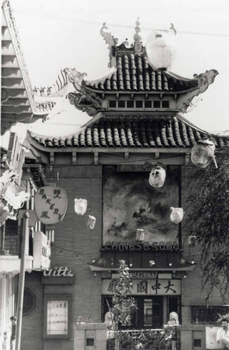 Chinatown buildings, including the Hong Building and dragon mural by Tyrus Wong