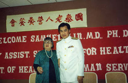 Lily Chan and Dr. Samuel Lin, the United States Assistant Secretary for Health of the Department of Health and Human Services