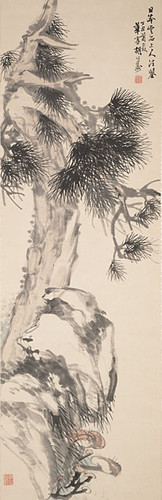Pine, Rock and Mushroom 1878