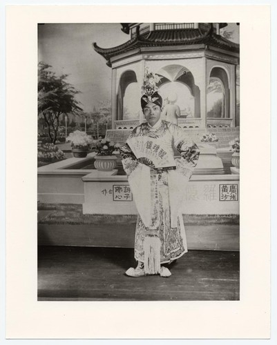 Calisphere: Scholar in classical costume played by Chung Hun