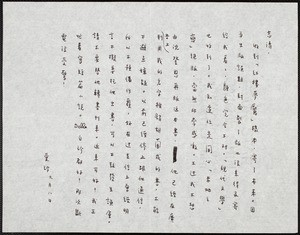 Letter from Eileen Chang to C.T. Hsia, ca. 1977