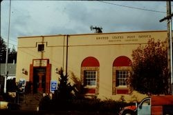 Sebastopol's US Post Office at South Main Street at Willow Avenue, February 1976