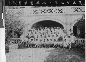 Sacred Heart School graduating class and faculty at Gaozhou, China, 1934