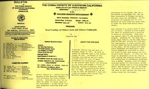 Bulletin of the China Society of Southern California, 1996-2005