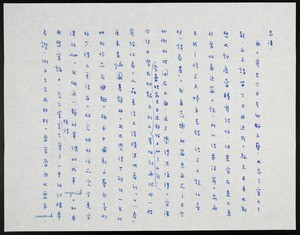 Letter from Eileen Chang to C.T. Hsia, ca. 1974