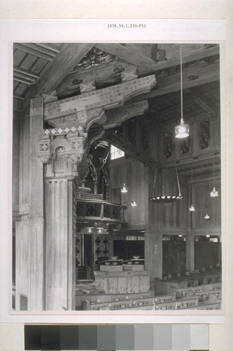 First Church of Christ, Scientist, Berkeley: [interior, detail of column in sanctuary]