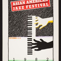 2nd Asian American jazz festival