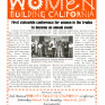 1st Annual Women Building California Conference Program