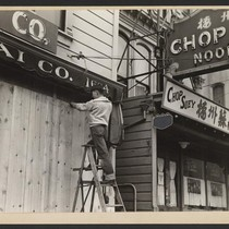 Number 66 - Group 5. April 7, 1942. Post Street, San Francisco, ...