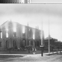 Photograph of 1899 Sutter County Courthouse fire