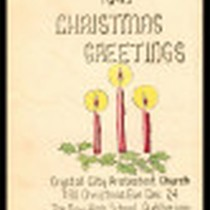 1943 Christmas greetings
