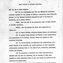 Articles of Incorporation of China Society of Southern California, 1946