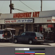 Angkorwat Art store in Little Phnom Penh, Long Beach, California