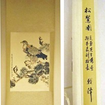 Chinese scroll - 10