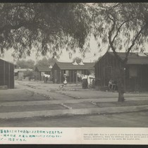A portion of the Magnolia Housing Project at Burbank, California, where returned ...