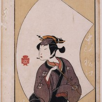 The actor Nakamura Matsue as a woman holding a pipe, from A ...