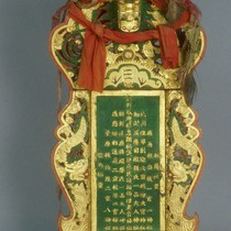 Altar screen, small carved with peacock decoration, green board with gold characters