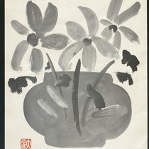 Miné Okubo painting reproduction of flowers in vase